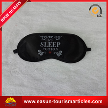 All color airline satin sleeping eyemask disposable wholesale in china