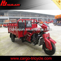 tricycle 2013/new motor tricycle/cargo tricycles on sale