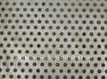 stainless steel perforated metal wire mesh