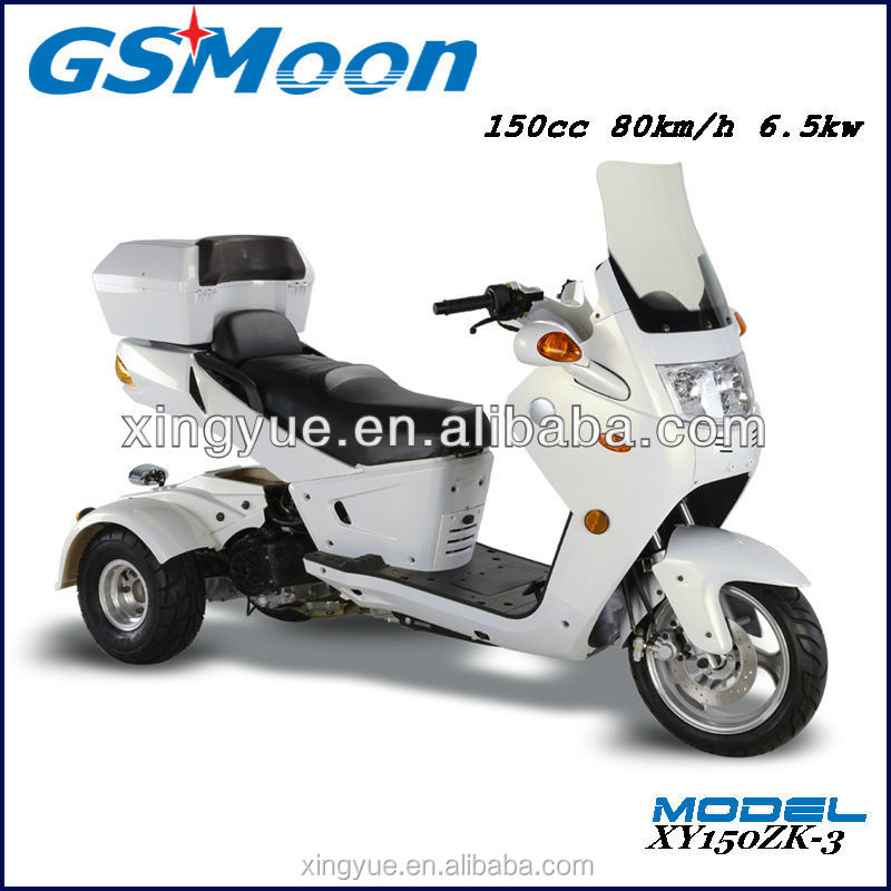 Three wheels New Design 150cc tricycle