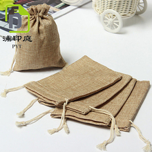 Natural Burlap Linen Jute Vintage Wedding Drawstring Gift Favor Sack Bags