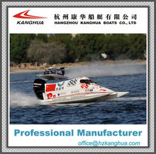 F4 motorboat in China / inflatable motorboat