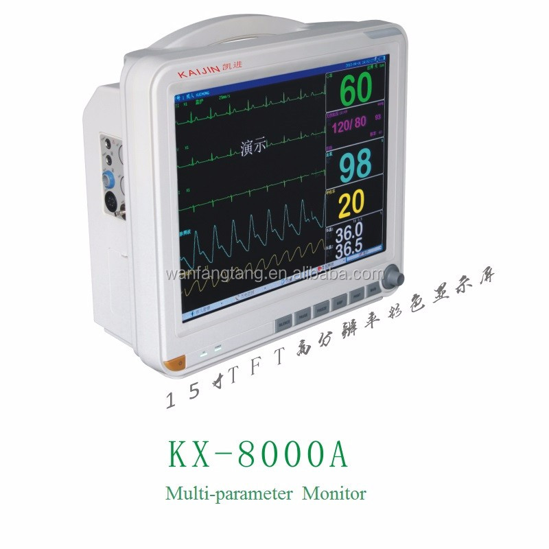 15 inch TFT Color Display Multi-Parameter Digital Patient Monitor