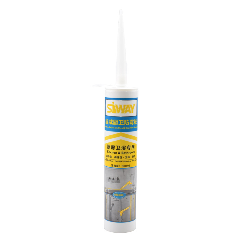 SV-2000 one component Anti-fungus neutral curing silicone sealant
