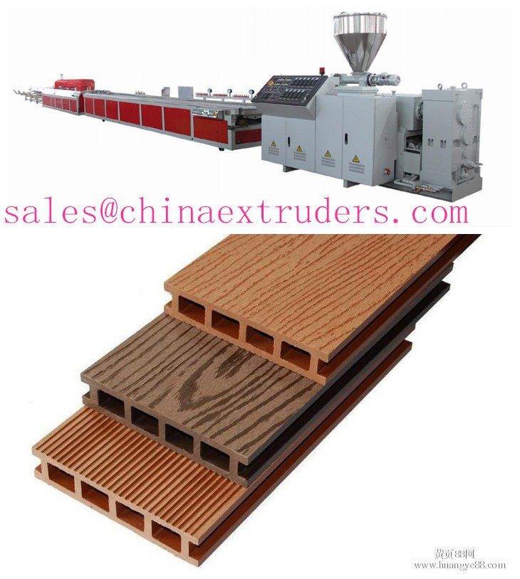PE PP PVC wpc profile floor board extrusion production line