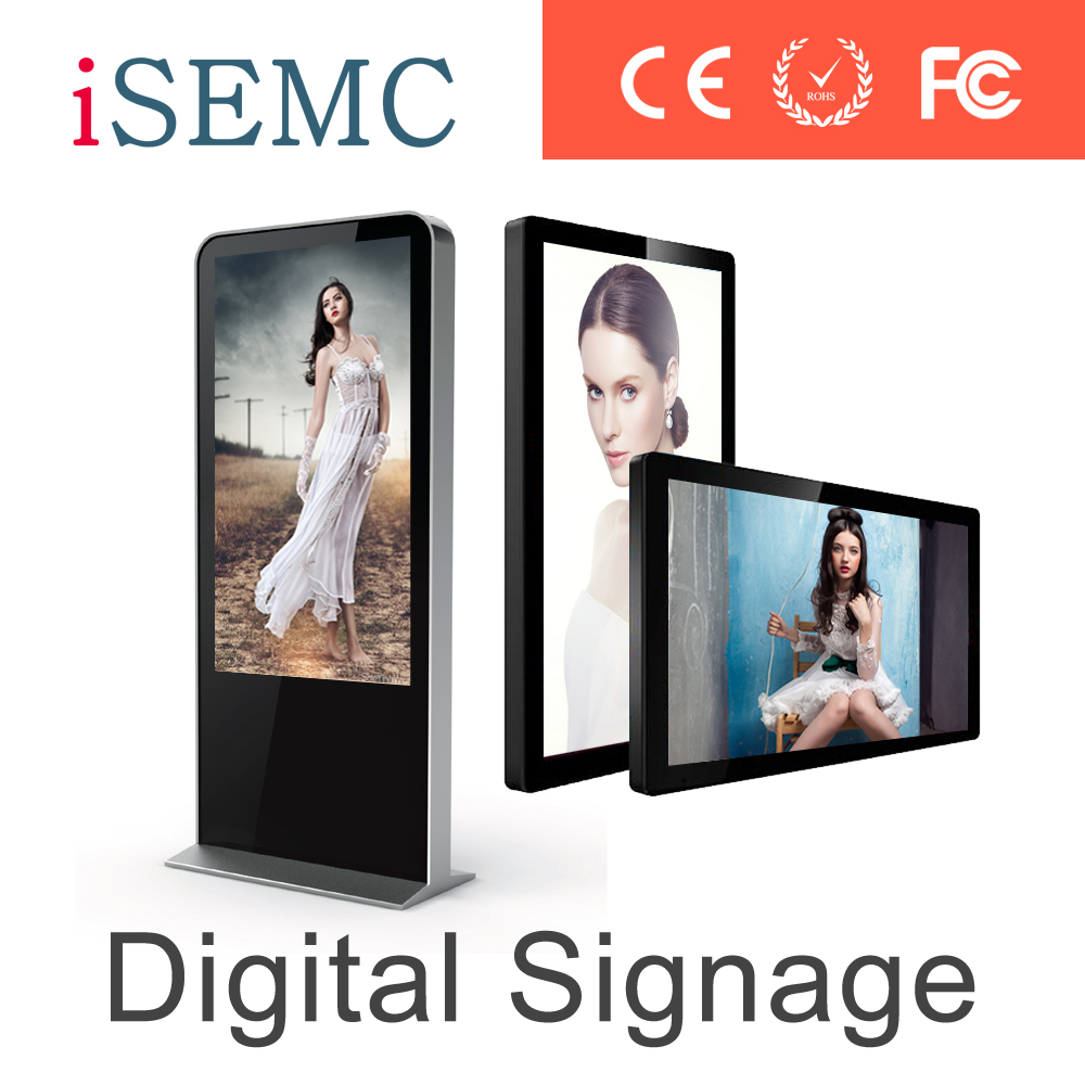 Super quality hot-sale all in one lcd digital signage video