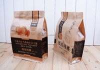 High quality flat bottom brown kraft paper bags for nut