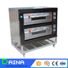 /product-detail/baking-equipment-ce-approval-brand-stainless-steel-electric-commercial-bakery-pizza-oven-cake-making-machine-60820706870.html