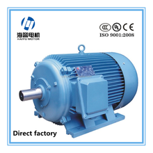 China YX3 high efficiency series split air conditioner fan motor