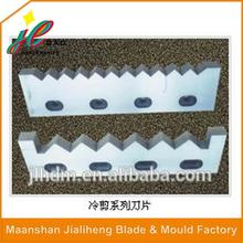 Brand new type metallurgy plate shearing machine blades for cutting steel