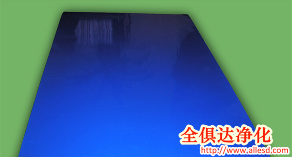 Blue white Transparent LDPE Antimicrobial Sticky Mat