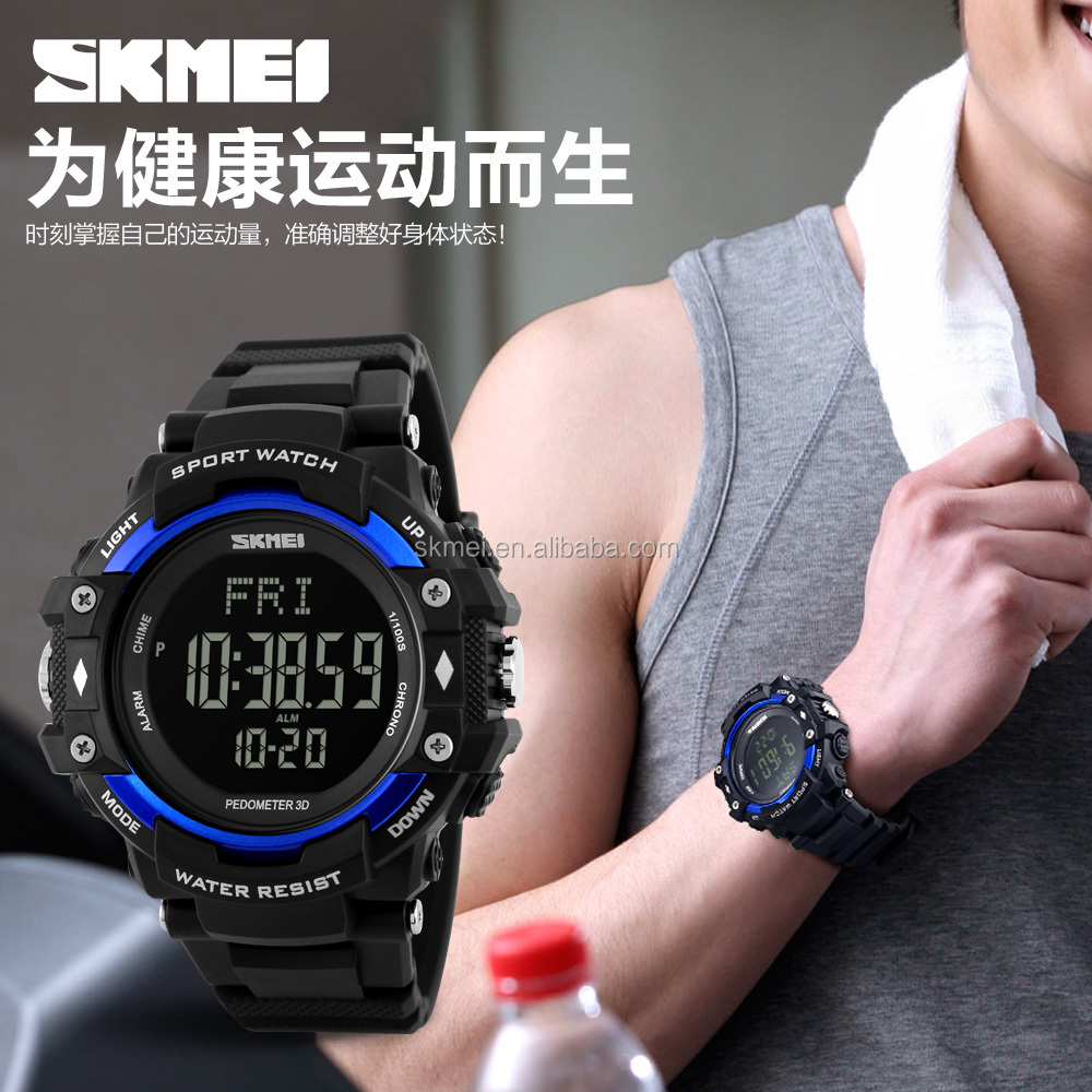 wrist watch custom logo noctilucence watch skmei 1180 wholesale watch bands