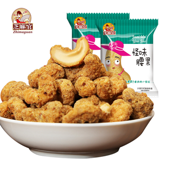 300g Best Selling Hot Chinese Products Crisp Food Snack Cashew Nut