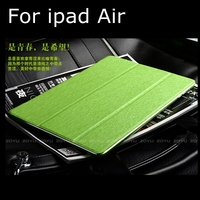 For Apple ipad Air 2 Leather Case for ipad mini 234