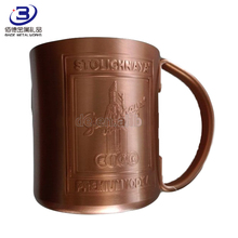 China Wholesale Custom moscow mule copper mugs