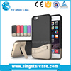 World best selling products mobile cover cheap goods from china