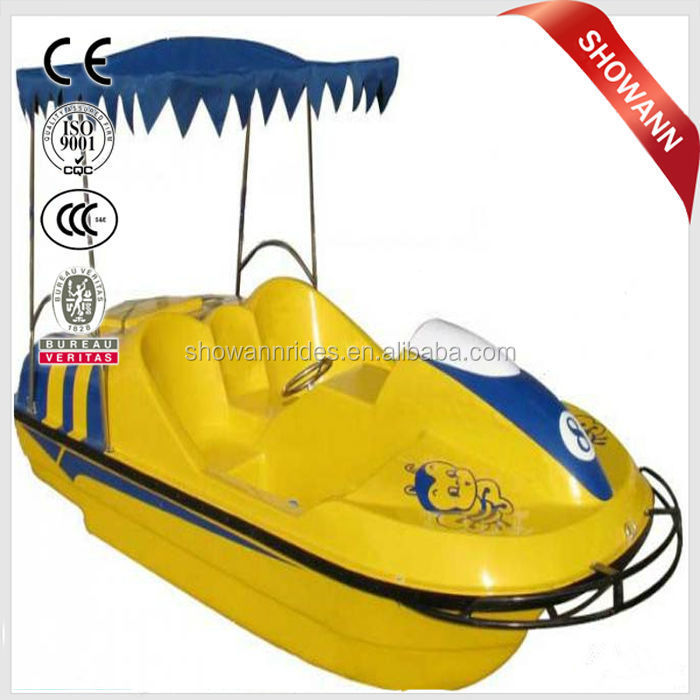 Fairground new game rides inflatable paddle boat