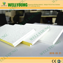 Customized Sound-proof acoustic panel price fiber glass wool ceiling board