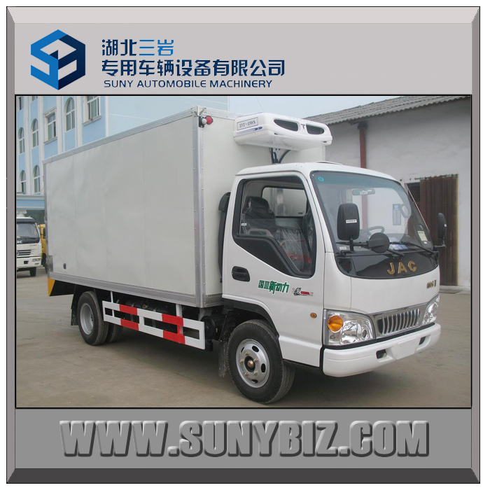 Jac Refrigerator Cooling Van,Mobile Cold Room,Refrigerated Truck For Sale