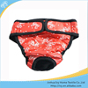 Hot Sale High Quality Washable and Reusable Dog Cloth Diaper from China