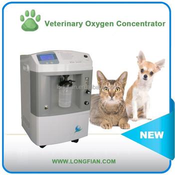 Veterinary Equipment Oxygen Concentrator/animal Oxygen ...