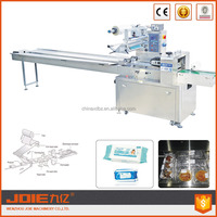 JY-450F Automatic bread moon cake packing machine