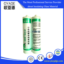 Factory Price Free Samples Acetic cure Silicone Sealant G1200