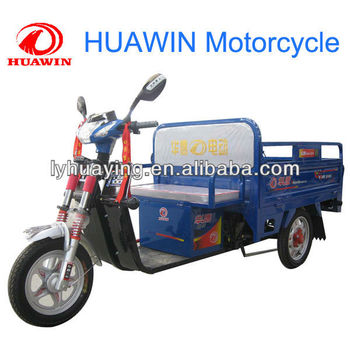 HUAWIN Electric three wheel motorcycle