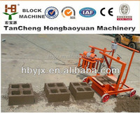 High quality QMJ2-45 small mobile manual egg laying concrete block making machine made in China