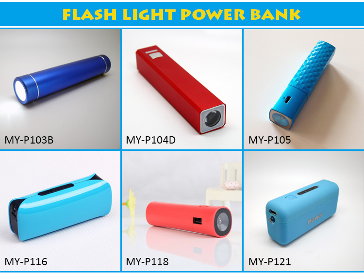 2016 High Quality Portable Power Bank 18650 External Backup Battery Charger With laser engraved
