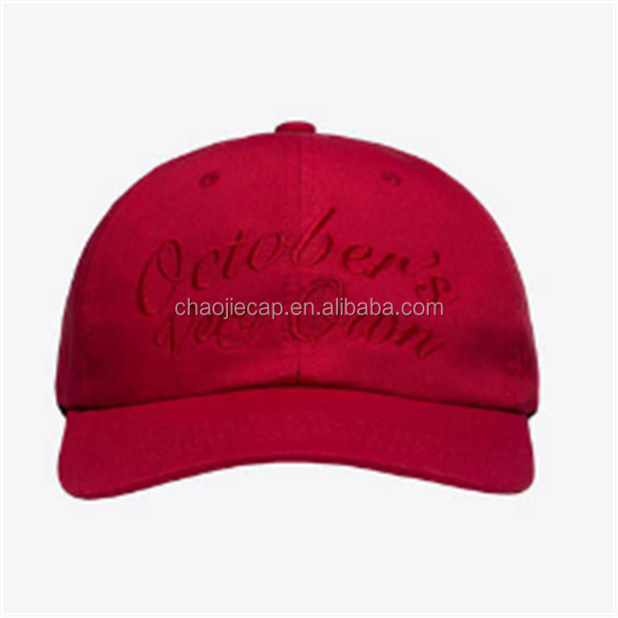 hot sale Simple fashion embroidery baseball cap