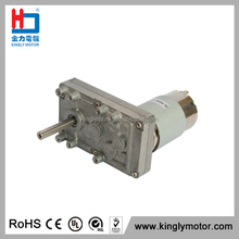 12V Dc Worm Gear Motor With Low Rpm,Mini Dc Geared Small Motor