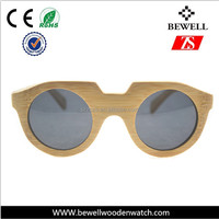 Wholesale sunglasses china factory supplier man size 2016 luxury sun glasses sunglasses