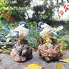 small size sensor singing birds sculpture for sale