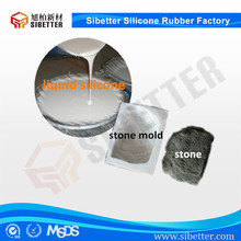 Liquid Silicone Price for Artificial Stone Molds