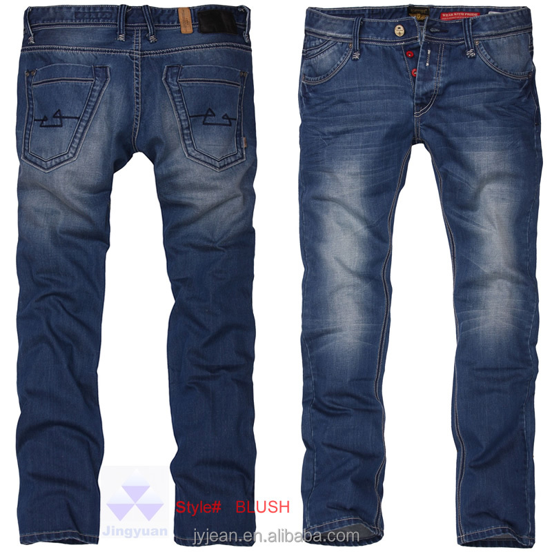 euro fashion style skinny mens denim jeans