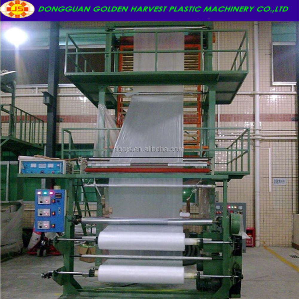 Film Blowing Machine(high production)