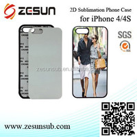 good prices 2D sublimation phone cases blanks for iPhone 4/4s case