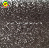 auto upholstery pvc leather hard pvc leather knitted pvc leather for furniture