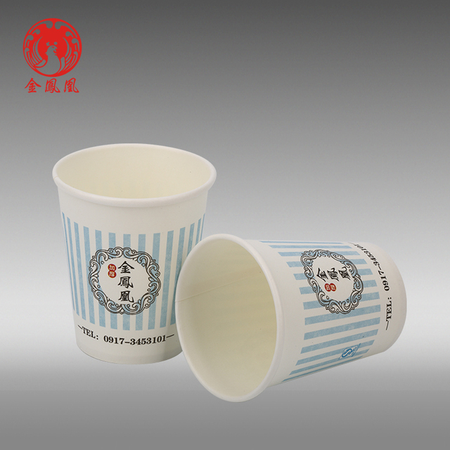 Environmental recyclable biodegradable party hot drink paper cups