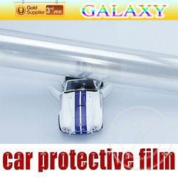 Hotsell easy peel off sticker/car protective film/1.52*15m