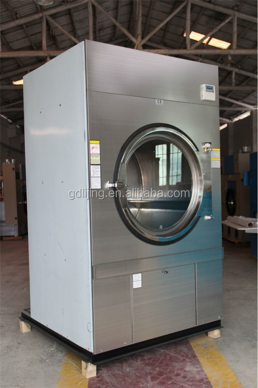 15KG HG series Fully automatic Steam/Electric dryer for General Industrial Equipment and Restaurant & Hotel Supplies