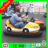 Thrilling amusement indoor playground game water bumper car