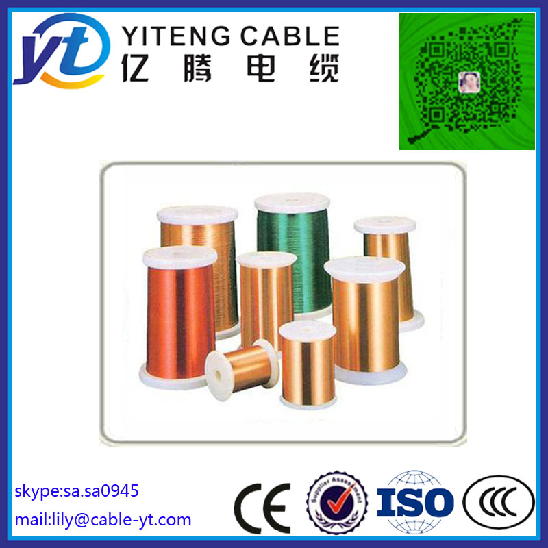 enamelled copper wire,enamel covered /vanished/lacquered wire
