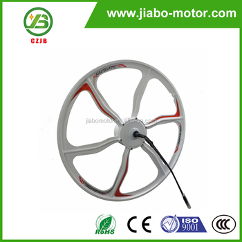 "JIABO JB-26"" dc electric wheel hub motor"