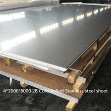 aisi 304 stainless steel sheet no 4 satin finish
