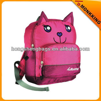 cute custom kids backpacks wholesale
