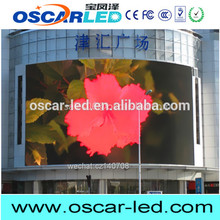 ali xxx outdoor advertising projectors for mall advertisement