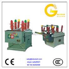 pole mounted automatic circuit recloser