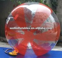 hot sale colourful water balloon price